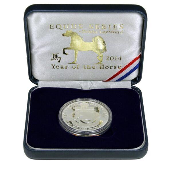horse2014 2